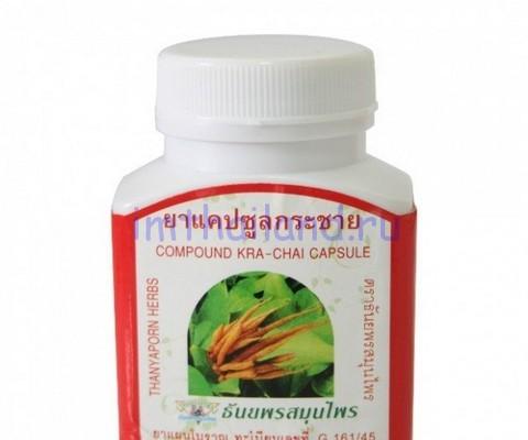 Капсулы Кра Чай Дам для укрепления сердца, иммунитета, потенции 100 шт