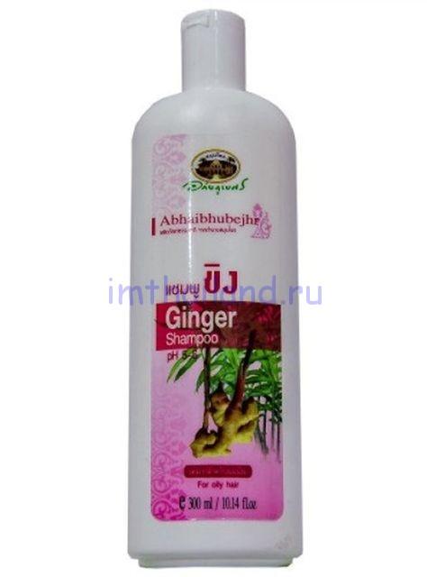 Имбирный шампунь для жирных волос Абхай 300 мл