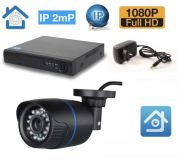 Комплект уличного IP видеонаблюдения на 1 камеру