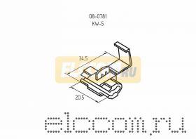 ОТВЕТВИТЕЛЬ 4.0-6.0мм2 желтый ( 3MY (LT-217) ) REXANT