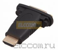 ПЕРЕХОДНИК штекер HDMI <--> гнездо DVI-D, пластик REXANT