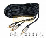 Шнур 3.5 Stereo Plug - 2RCA Plug 5М (GOLD) - металл REXANT