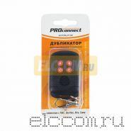 Универсальный пульт -дубликатор для ворот и шлагбаумов 433, 92 Мгц PROCONNECT PC-001