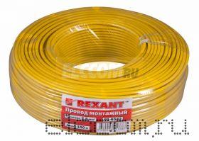 Провод монтажный (автомобильный) 2.5 мм2 100м желтый (ПГВА) REXANT