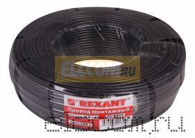 Провод монтажный (автомобильный) 2.5 мм2 100м черный (ПГВА) REXANT