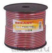 Кабель акустический 2х1.5 мм2 100м (красно-черный) REXANT