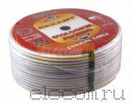 Кабель DG 113+CU/CU (75 Ом) 100м белый REXANT