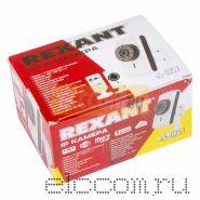 Видеокамера IP 1. 0Мп (720P), объектив 2. 8 мм. , ИК до 15 м. REXANT