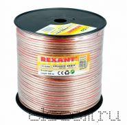 1247-250 Кабель акустический Red Line 2 х 2.5мм2 100 м REXANT