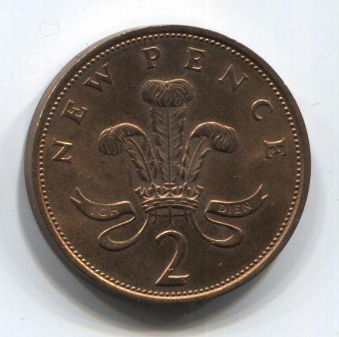 2 пенса 1977 года Великобритания UNC