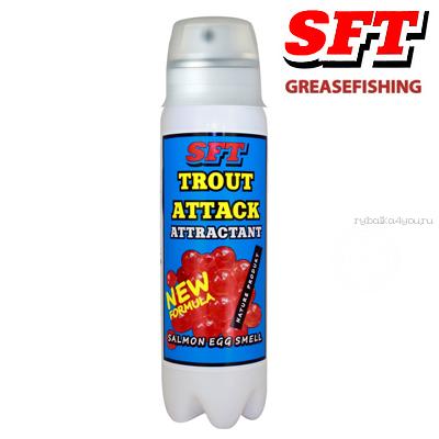 Спрей аттрактант SFT Trout Attractant Salmon Egg Smell (запах икры) 150ml