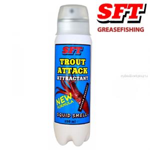 Спрей аттрактант SFT Trout Attractant Squid Smell (запах кальмара) 150ml