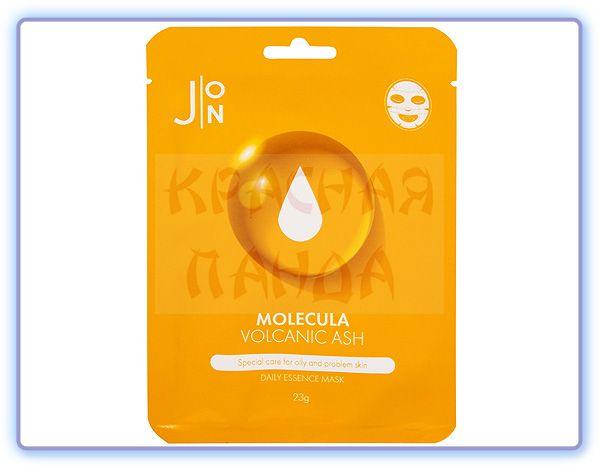 Маска для лица с вулканическим пеплом J:ON Molecula Volcanic Daily Essence Mask