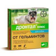 Дронтал плюс Таблетки от гельминтов для собак (2 табл)