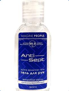Antisept антибактериальный гель для рук (антимикробный)