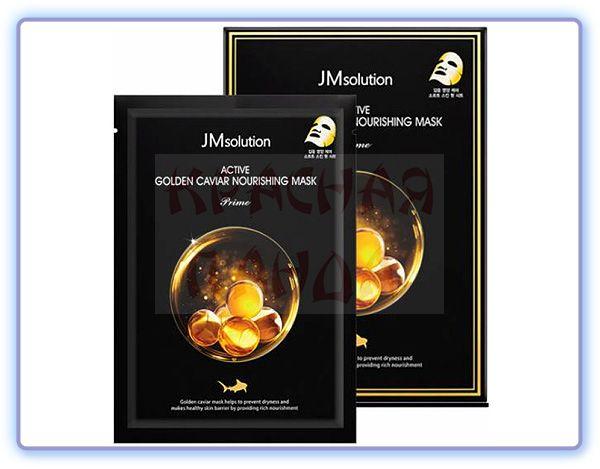 JMsolution Active Golden Caviar Nourishing Mask Prime
