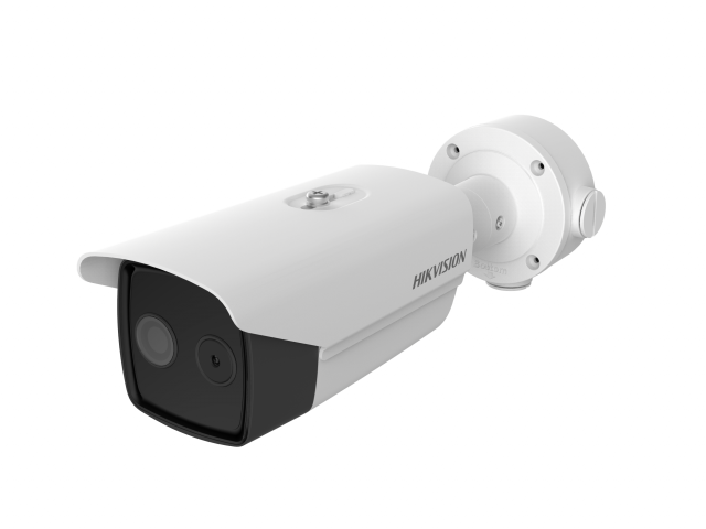 IP-видеокамера Hikvision DS-2TD2117-3/V1