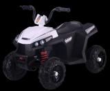 Детский электромобиль (2020) S601 12V, колесо пластик) Белый