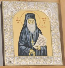 Икона Порфирий Кавсокаливит преподобный (9х10,5см)