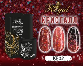 "Royal гель лак ""Кристалл"" 10 мл  KR02"