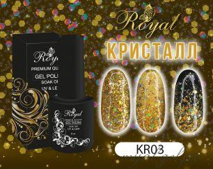 "Royal гель лак ""Кристалл"" 10 мл  KR03"