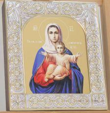 Икона Божией Матери Аз есмь с вами и никтоже на вы (9х10,5см)