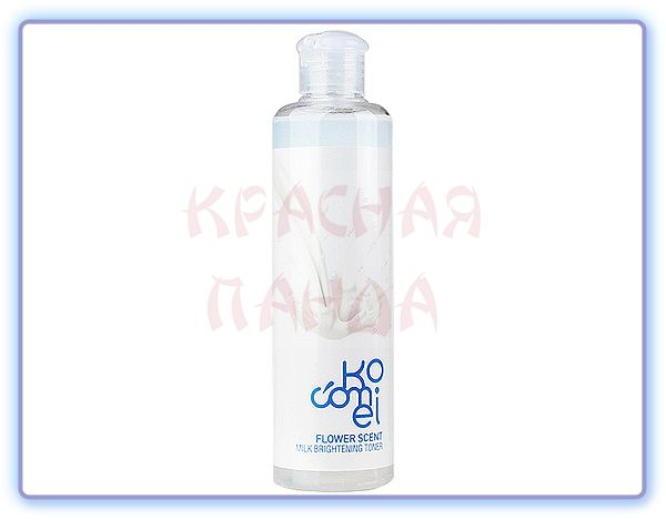 Тоник с экстрактом молока Kocomei Flower Scent Milk Brightening Toner