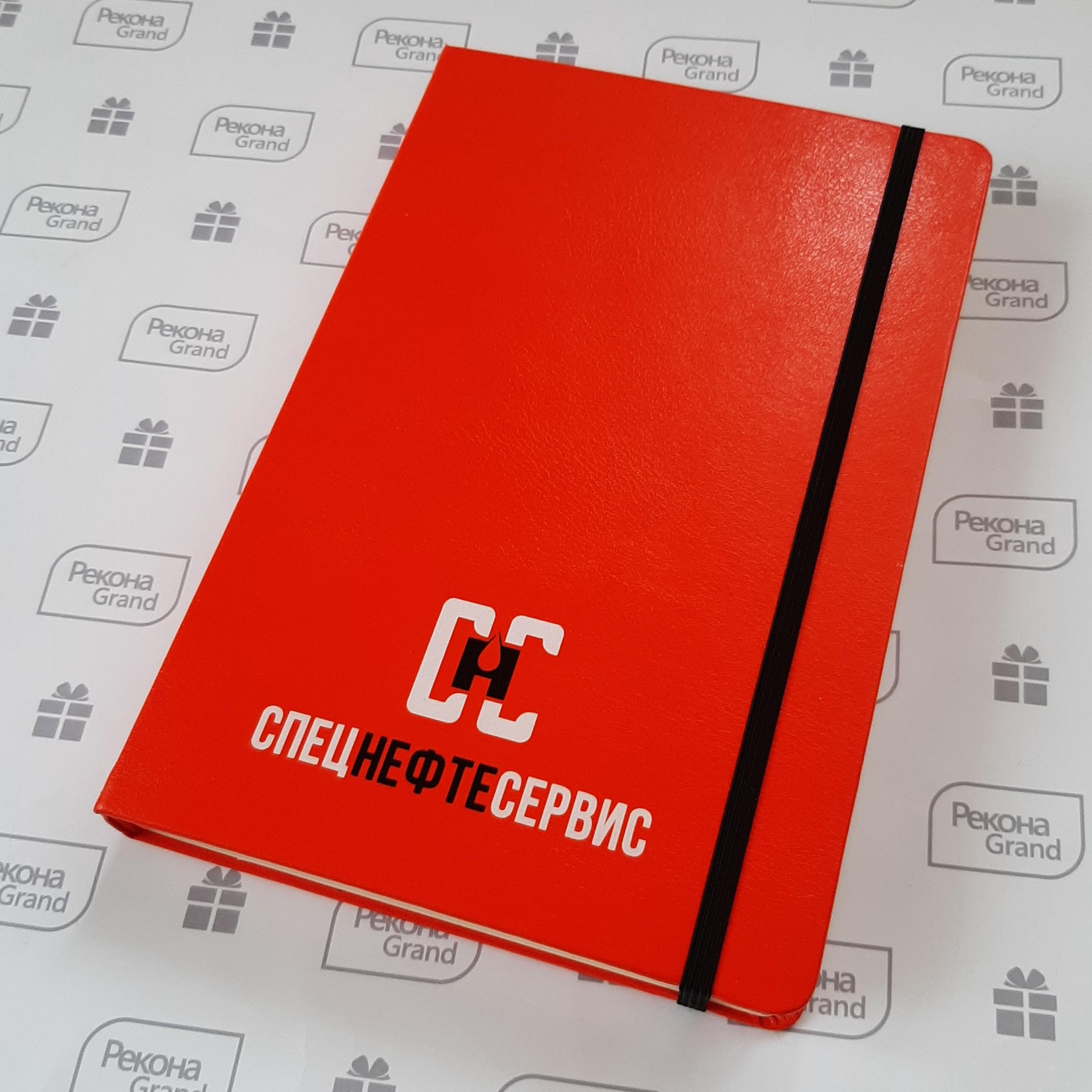ежедневники с логотипом в калининграде