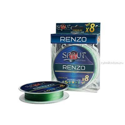 Шнур плетеный Sprut Renzo Soft Premium Braided Line x8  140 м / цвет: Dark Green