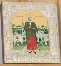 Икона Ксения Петербургская блаженная (9х10,5см)