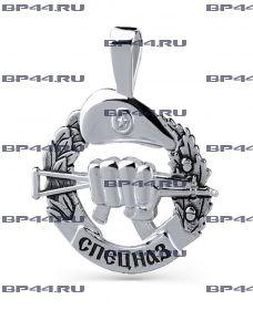 Подвеска  Боевая Единица - Спецназ