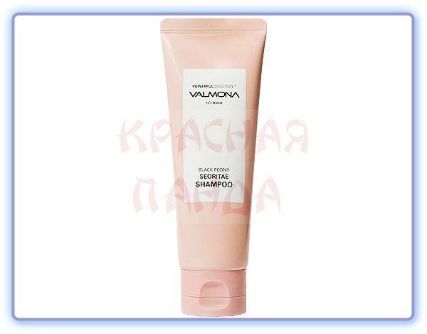 Шампунь для волос Valmona Black Peony Seoritae Shampoo