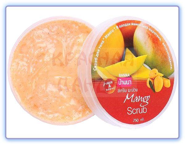 Крем-скраб для тела Манго Banna Mango Scrub