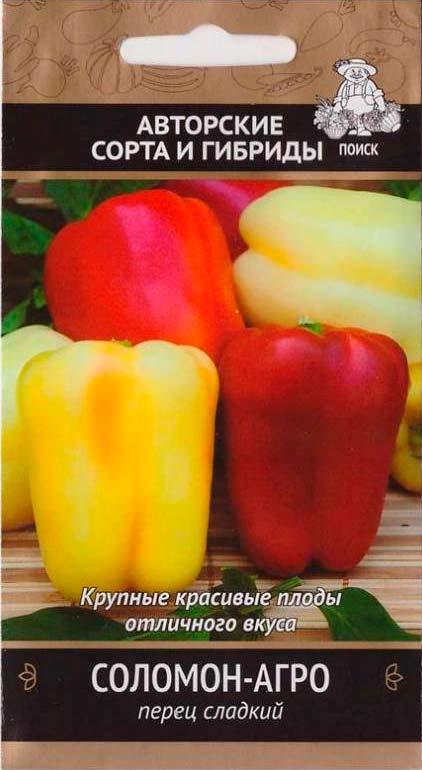 Семена Перец сладкий Соломон-Агро 0,25гр.