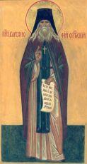 Икона Варсонофий Оптинский преподобный