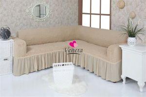 Чехол на диван угловой 2+3 универсальный с оборкой (1шт.)  , Бежевый