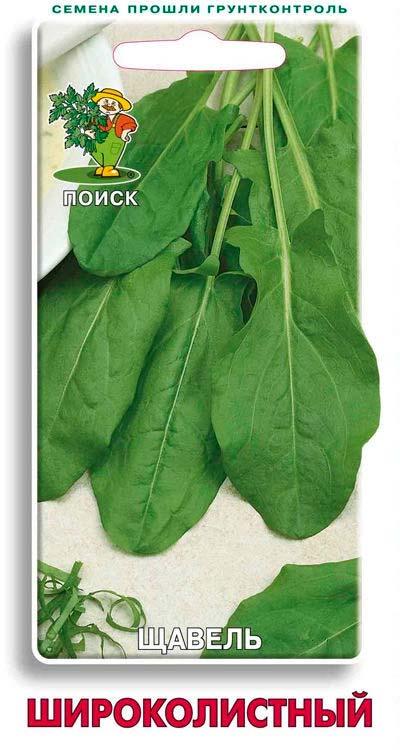 Семена Щавель Широколистный 1гр.