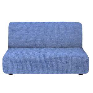 Чехол на диван без подлокотников Бирюзовый