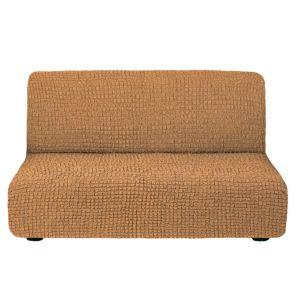 Чехол на диван без подлокотников горчичный