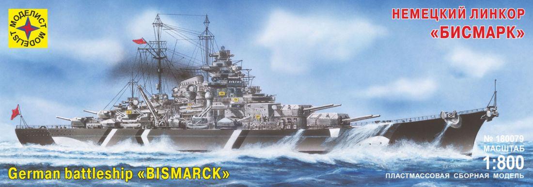 """Корабль  линкор """"Бисмарк"""" (1:800)"""