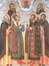 Икона Варлаам Улейминский преподобный