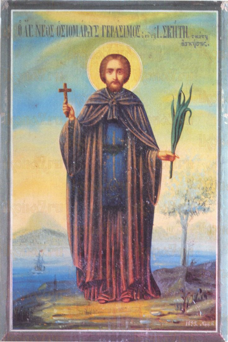 Икона Герасим Константинопольский святой