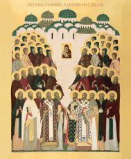 Икона Собор Валаамских Святых