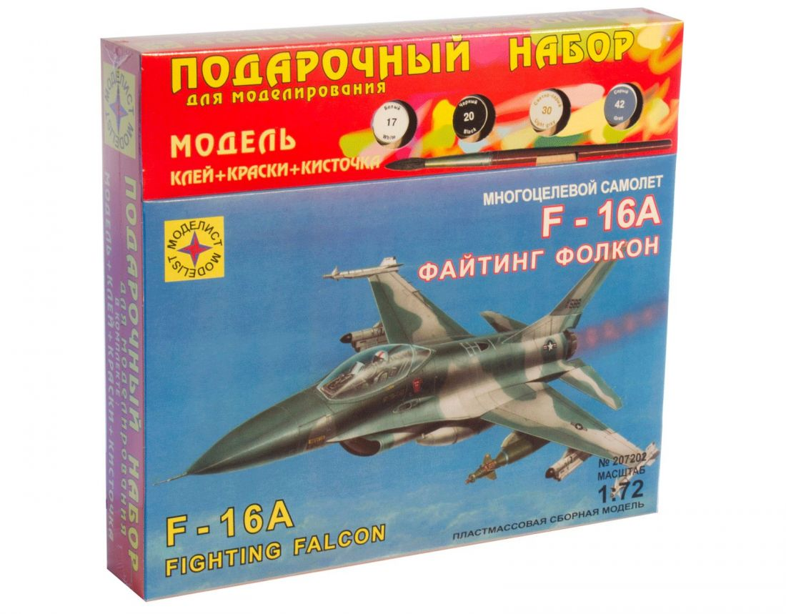 """Подарочный набор Самолет  многоцелевой самолет F-16A """"Файтинг Фолкон"""" (1:72)"""