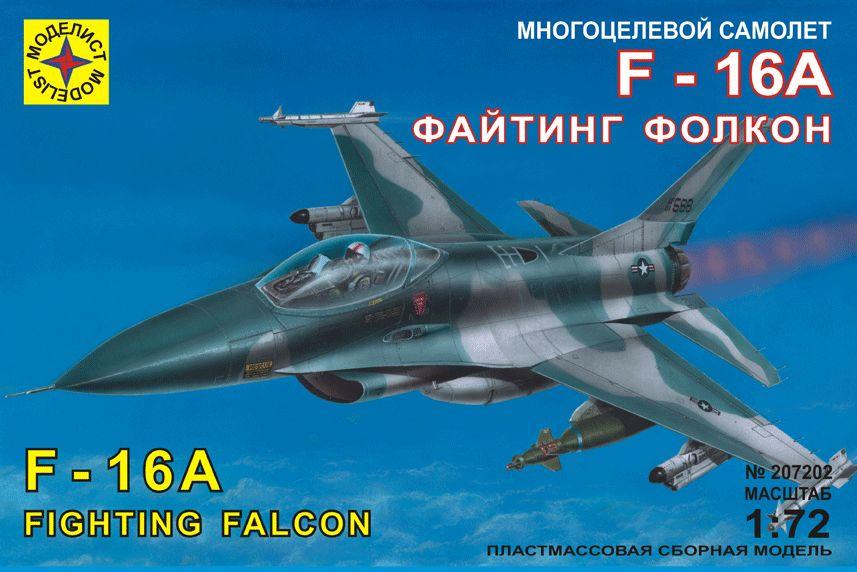"""Самолет многоцелевой самолет F-16A """"Файтинг Фолкон"""" (1:72)"""