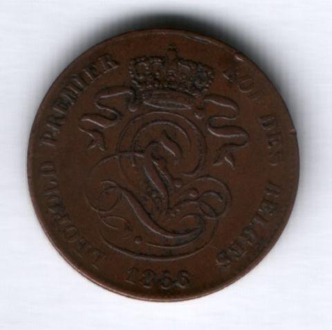 2 сантима 1856 года Бельгия Small date