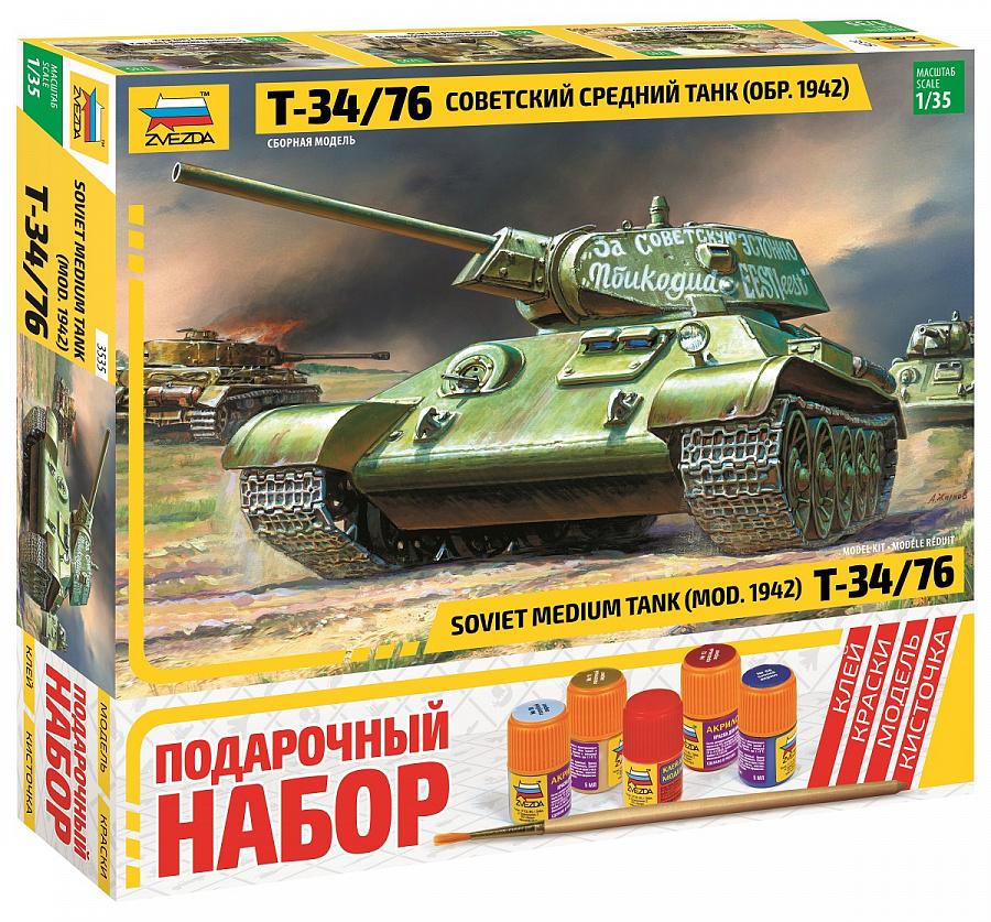 """3535ПН Подарочные набор Танк """"Т-34/76"""" 1942г. (1:35)"""