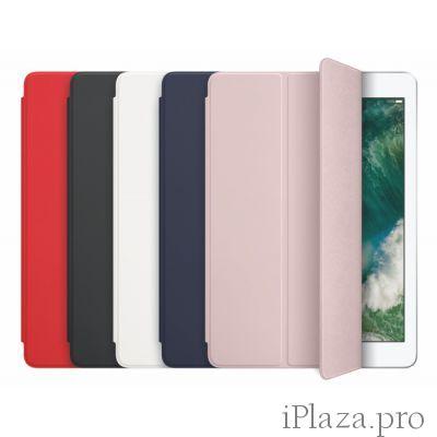 Smart Case iPad 9.7 (2017/2018)