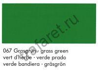 Краска для шелкографии Marapol PY 067  1 л