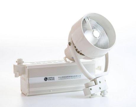 Светильник MJL 32103/70 (G12 70W)
